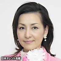木下 代理子(キノシタ ヨリコ)