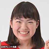藤田 聖理(フジタ ヒジリ)