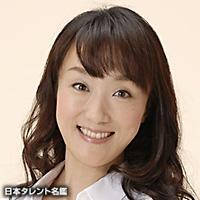 二宮 洋美(ニノミヤ ヒロミ)