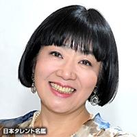 北 幸子(キタ サチコ)