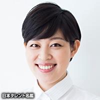 藤村 周子(フジムラ シュウコ)