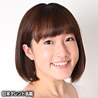 馬渡 絢子(マワタリ アヤコ)