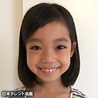 川和 咲心(カワワ ニコ)