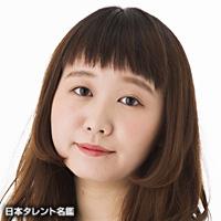 菜の子(ナノコ)