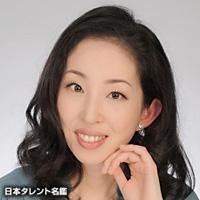 亀岡 真美(カメオカ マミ)