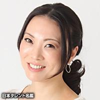 八木 かおり(ヤギ カオリ)
