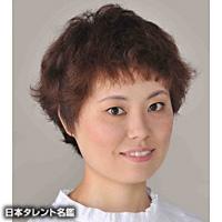 鈴木 彩子(スズキ アヤコ)