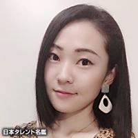 石田 嘉代(イシダ カヨ)