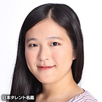 蒲ヶ原 由紀(カマガハラ ユキ)