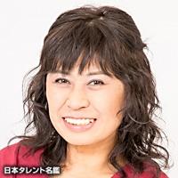 山本 美穂(ヤマモト ミホ)