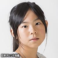 児玉 夏穂哩(コダマ カホリ)