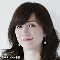 野々村 友紀子(ノノムラ ユキコ)