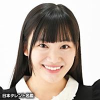 中崎 花音(ナカザキ カノン)