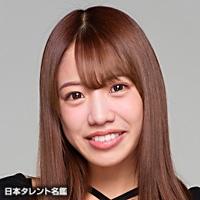 吉沢 えみり(ヨシザワ エミリ)