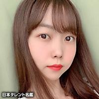 笠居 祐花(カサイ ユウカ)