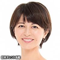 太田 景子(オオタ ケイコ)