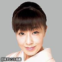 菅原 ゆり(スガワラ ユリ)