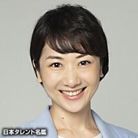 中山 裕子(ナカヤマ ユウコ)