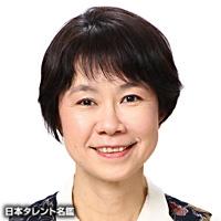 伊藤 あさみ(イトウ アサミ)
