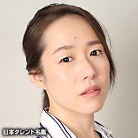 森井 陽子(モリイ ヨウコ)
