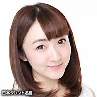 三村 遙佳(ミムラ ハルカ)