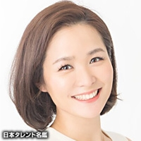 永石 千尋(ナガイシ チヒロ)