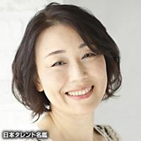 上坂 都子(ウエサカ ミヤコ)