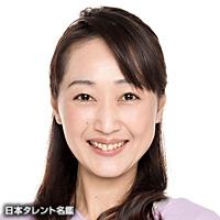 秋山 佳子(アキヤマ ヨシコ)
