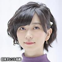 飯野 美紗子(イイノ ミサコ)