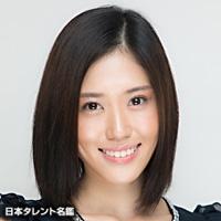 宇野 由菜(ウノ ユウナ)