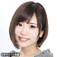 真野 あゆみ(マノ アユミ)