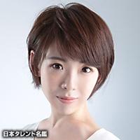 男澤 理紗(オトコザワ リサ)