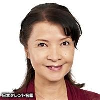 安藤 千代子(アンドウ チヨコ)