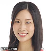 山本 愛美(ヤマモト マナミ)