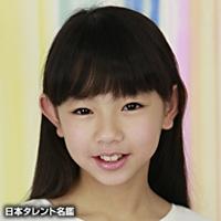 西田 渚碧(ニシダ リセア)