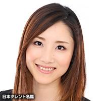 藁谷 香苗(ワラガイ カナエ)