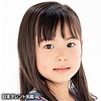 小林 かんな(コバヤシ カンナ)