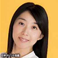 相田 佳澄(アイダ カスミ)