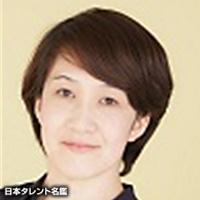 安達 亜希子(アダチ アキコ)