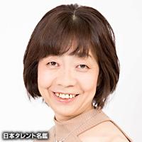 奥村 りか子(オクムラ リカコ)