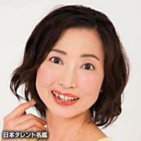 大村 加奈(オオムラ カナ)