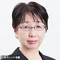 橋本 真由美(ハシモト マユミ)