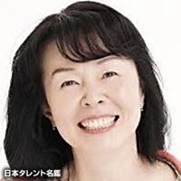 高木 直子(タカギ ナオコ)