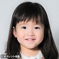 堰沢 結萌(セギザワ ユメ)