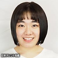 大森 つばさ(オオモリ ツバサ)