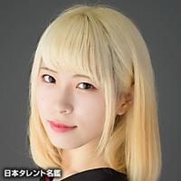 函田 ゆうみ(ハコダ ユウミ)