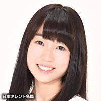塚 紗里依(ツカ サリー)