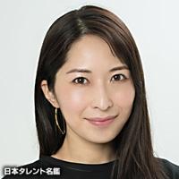 小野 久美子(オノ クミコ)