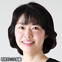 菊池 彩弓(キクチ アユミ)