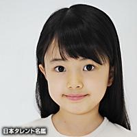 倉持 春希(クラモチ ハルキ)